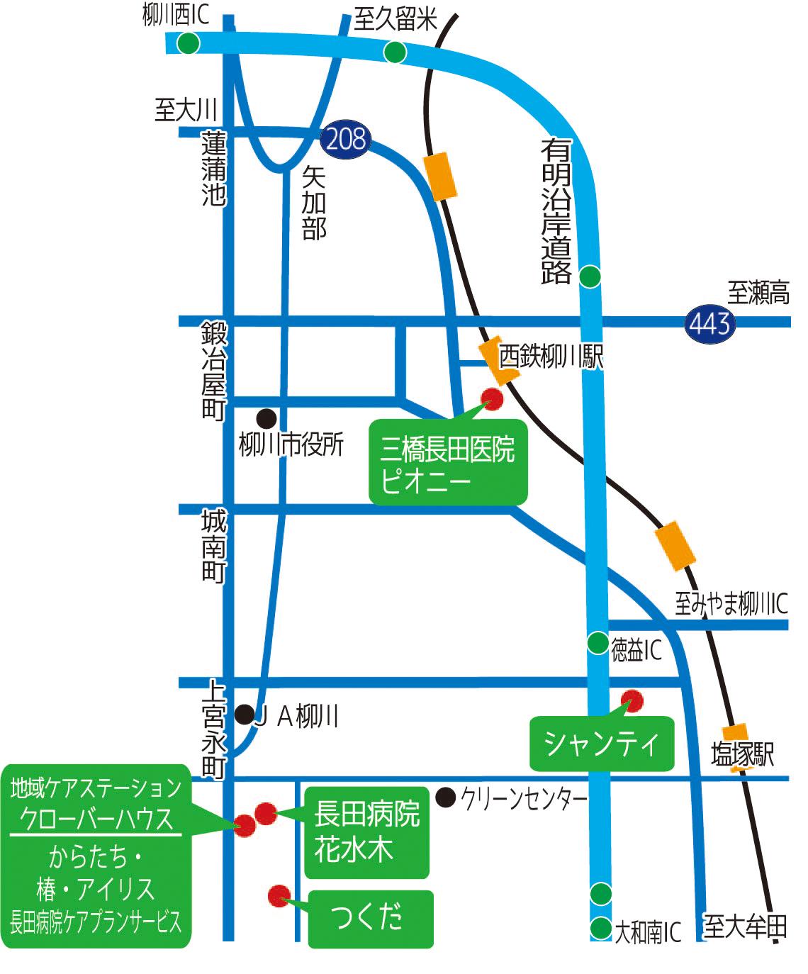 清和会事業所地図(花水木長田病院内)